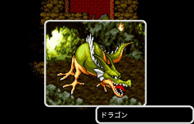 沼地の洞窟のドラゴンでレベル上げ