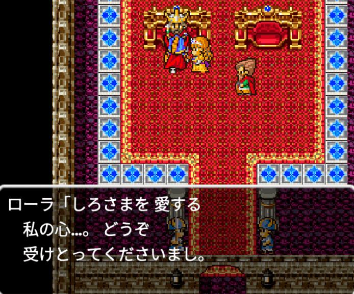 沼地の洞窟の奥でドラゴンを退治し、ラダトームの王女・ローラ姫を助け出します。