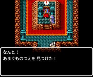 主人公はガライの墓の奥で、銀の竪琴を入手します。