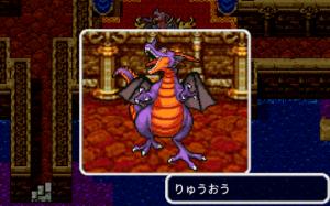巨大な竜に変身