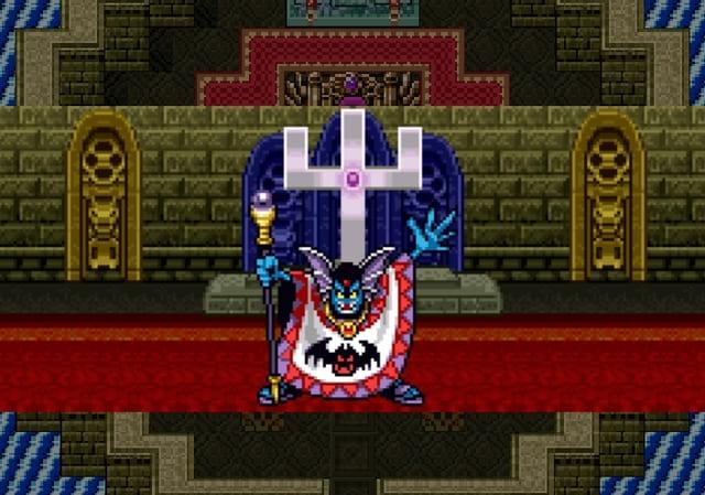 の 神殿 ハーゴン