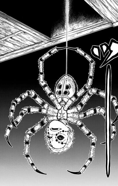 蜘蛛の鬼・累の兄