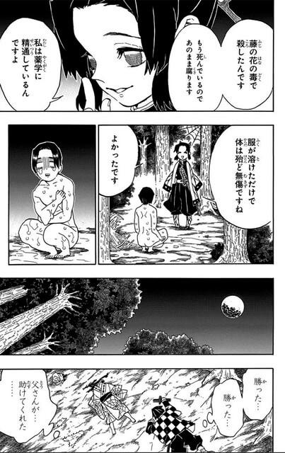 村田さんの活躍