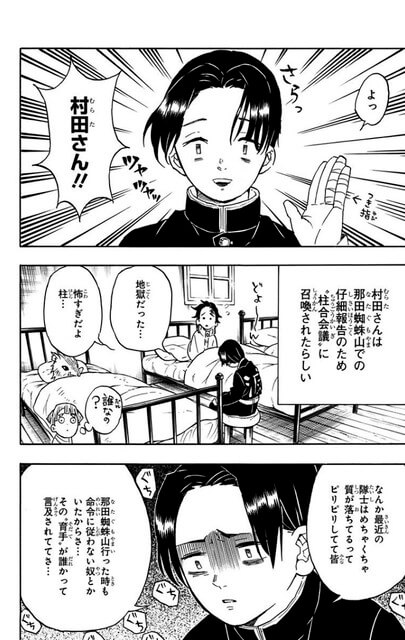 村田さんの髪はサラサラ